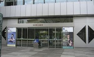 060610石川県立音楽堂2.jpg
